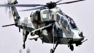 युद्धक हेलीकॉप्टर