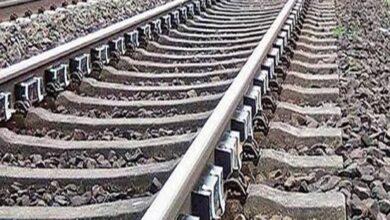 तीसरी रेल लाइन