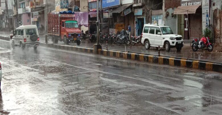 बारिश यलो अलर्ट