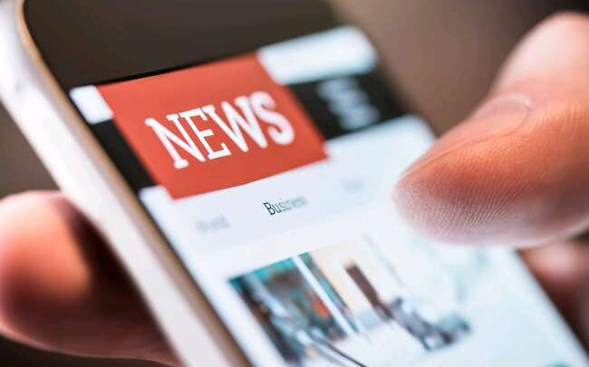 ऑनलाइन न्यूज पोर्टल