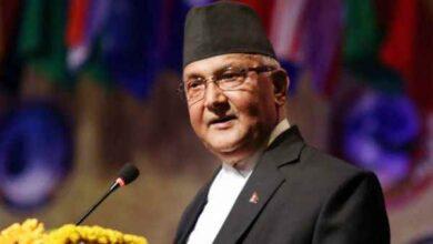 नेपाल में पीएम ओली