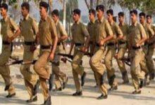 पुलिस आरक्षक भर्ती