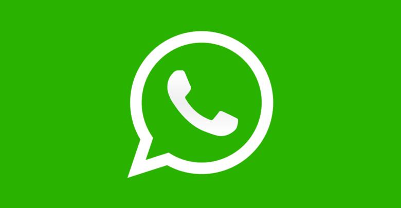 वॉट्सएप