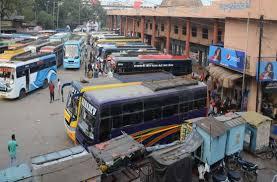 बसों का किराया