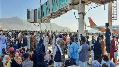 काबुल हवाई अड्डे